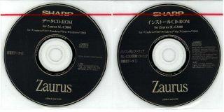 添付CD-ROM